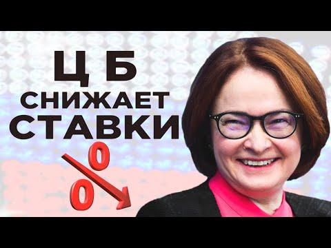 Ставка Банка России, крипторубль, акции ПИК и AT&T / Новости экономики и финансов
