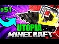 50.000 BLÖCKE pro SEKUNDE?! - Minecraft Utopia #051 [Deutsch/HD]