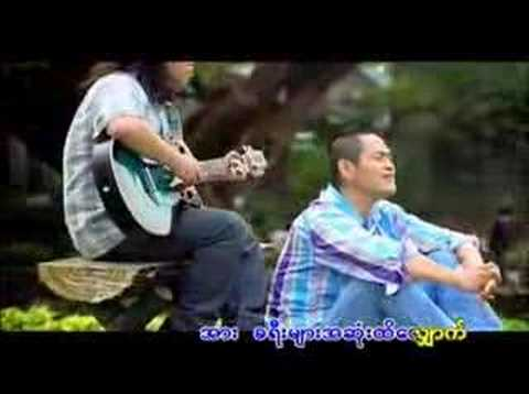 lay-phyu-till-the-end-of-journey-myothaw