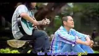 Lay Phyu - Till The End Of Journey (ခရီးမ်ားအဆံုးထိ)