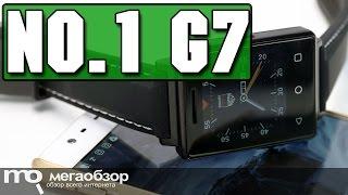 NO.1 G7 обзор. часы-смартфон