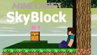 Скайблок в Майнкрафте #1 Генератор Камня и переезд на 0 уровень