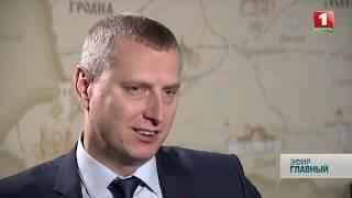 Интервью: министр экономики Беларуси Дмитрий Крутой. Главный эфир