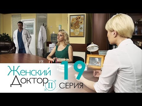 Новинки кино 2017