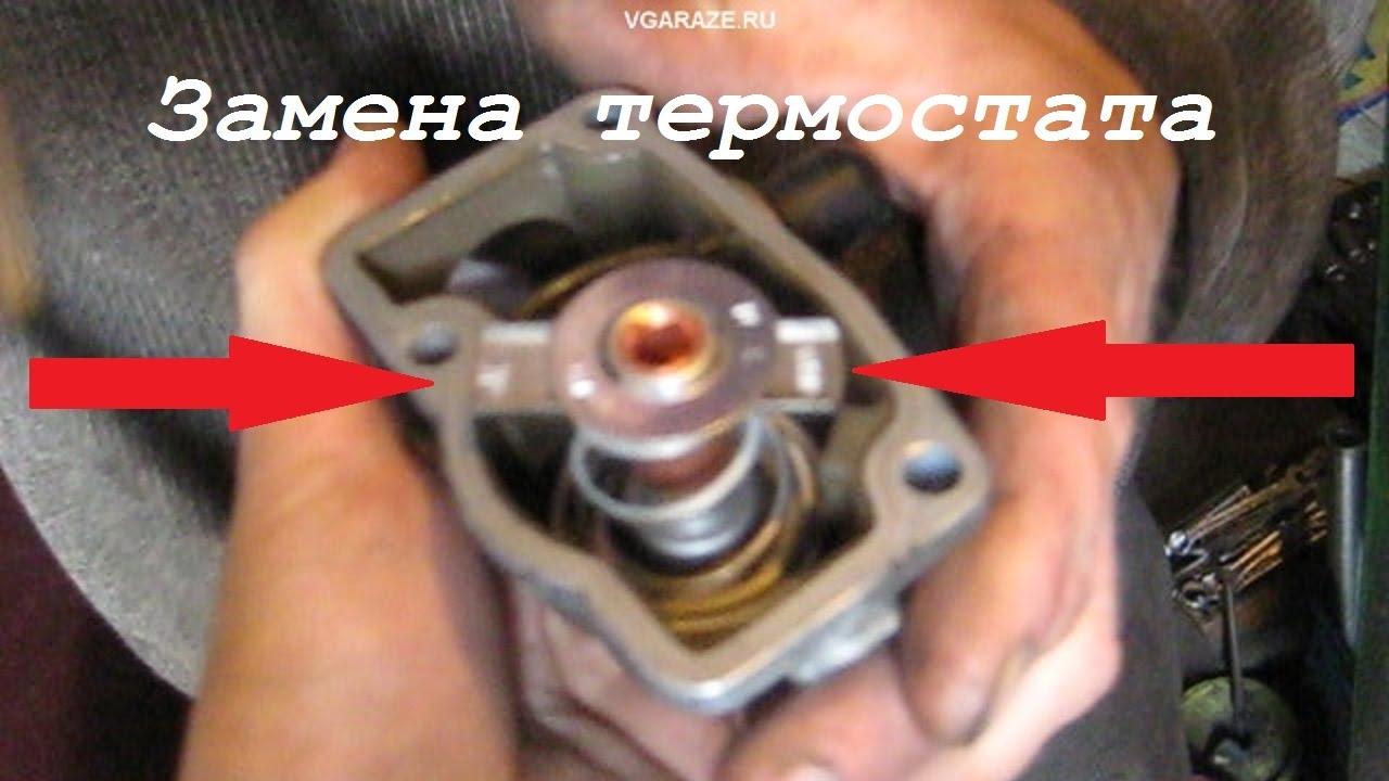 ремонт термостата в опель омеге