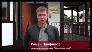купить винтовые сваи в челябинске(купить винтовые сваи в челябинске., 2013-10-23T17:12:30.000Z)