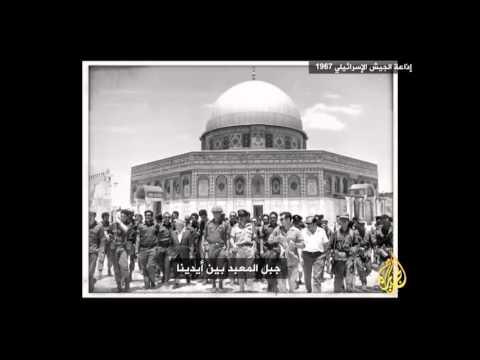 القدس - تقسيم الأقصى - لحظة إعلان احتلال الأقصى