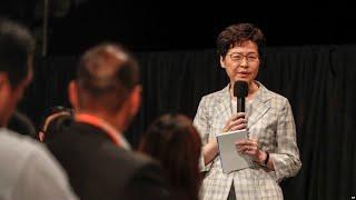 香港风云(2019年9月26日) 林郑月娥首场市民对话 能否平息反送中风波?