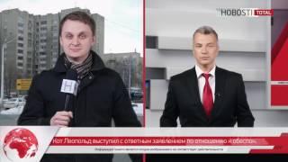 Обращение организаторов Тотального диктанта 2017 года.