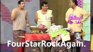 Zafri Khan And Nasir Chinyoti UPS Punjabi Stage Drama
