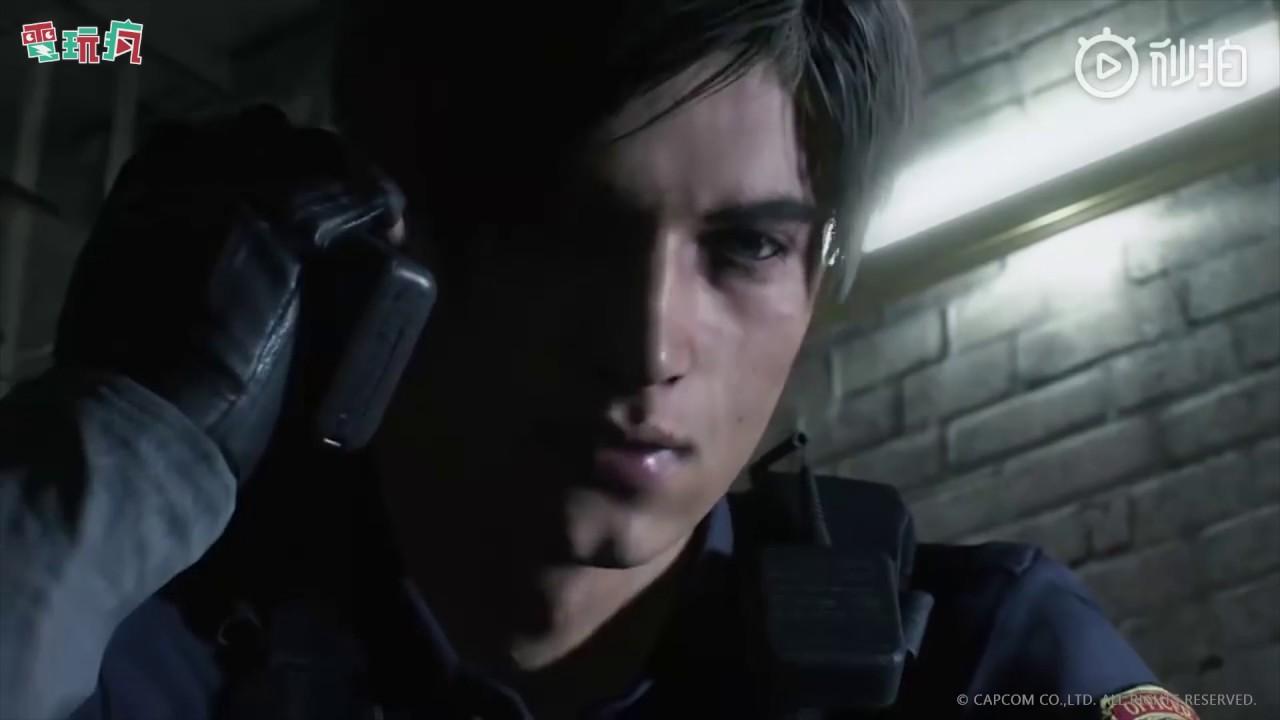 《惡靈古堡 2 重製版 Biohazard Re:2》J個中文配音你可以嗎? - YouTube