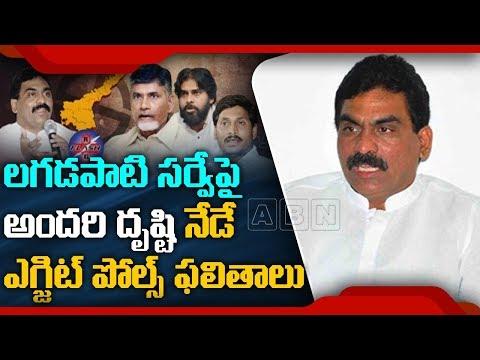 All Eyes On Lagadapati Rajagopal Flash Survey On AP Elections 2019 | ABN Telugu