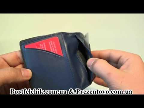 Маленький кошелек Visconti VSL21 Saber с защитой RFID blk cobalt