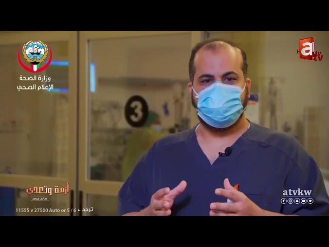 تطبيق بروتوكولات عالمية وأحدث المعدات في مستشفى جابر لعلاج مرضى فايروس #كورونا