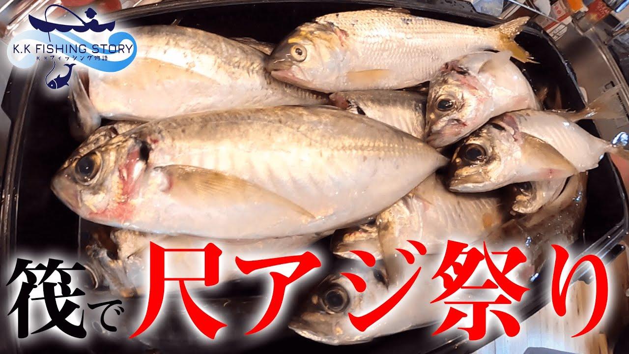 渡船 深田