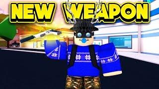 NEW WEAPON COMING TO JAILBREAK! (ROBLOX Jailbreak)
