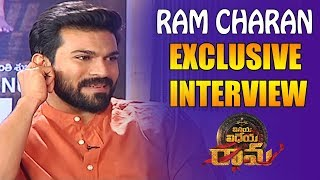 Ram Charan Exclusive Interview about Vinaya Vidheya Rama Movie | Kiara Advani | NTV Entertainment