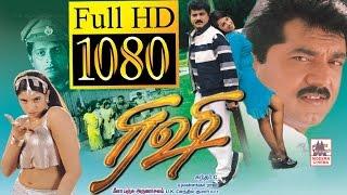 RISHI Tamil Full Movie HD | சரத்குமார் மீனா சங்கவி பிரகாஷ்ராஜ் நடித்த சூப்பர்ஹிட் திரைப்படம் ரிஷி