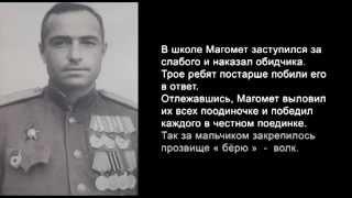 HD WWII Heroes. Magomet Dekkooshev 02