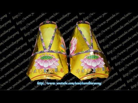 Sherlock Lotus Flower Origami