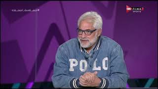 """أقر وأعترف - أحمد ناجي يتحدث عن تفاصيل مباراة """"فرنسا"""" في الأوليمبياد: كنت إحتياطي مهاجمين ومدافعين"""