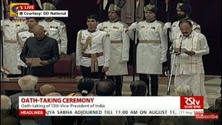 Swearing in ceremony of Vice President of India - M Venkaiah Naidu