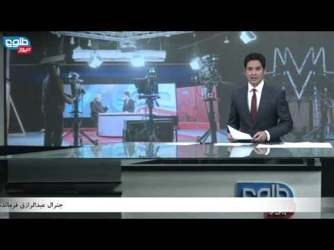 TOLOnews 6 pm News 03 May 2015 / طلوع...