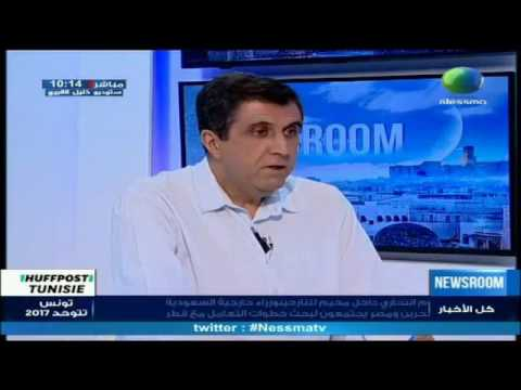 News Room Du Lundi 03 Juillet 2017