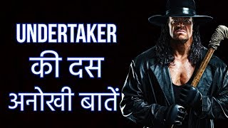 THE UNDERTAKER 2019 10 AMAZING FACTS - ANOKHI BATEIN EPISODE 2