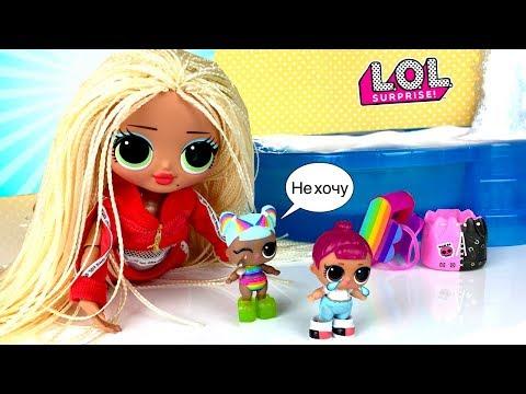 ОМГ СВЭГ и НЕПОСЛУШНЫЕ пупсики лол #мультик Куклы лол 6 серия Зимняя дискотека