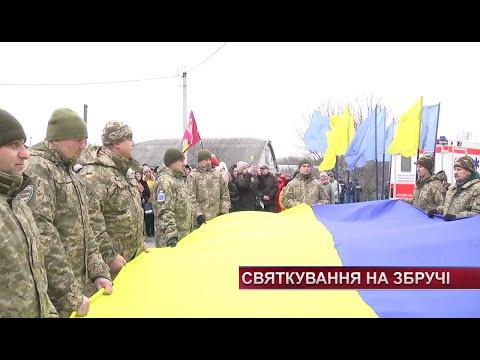 TV7plus Телеканал Хмельницького. Україна: ТВ7+. Дві делегації – один прапор. Як святкували день Злуки на річці Збруч.