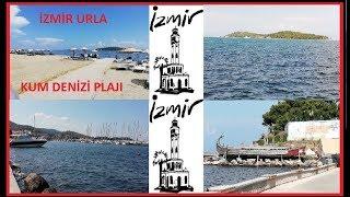 Urla Kum Denizi Plajı Sıcak Suyu ve Adası