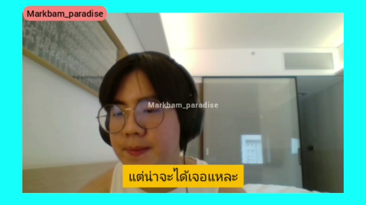 [ThaiSub] โจอี้แอบบี้บอกจะไปเจอแบม + ครอบครัวต้วนจะมาไทย
