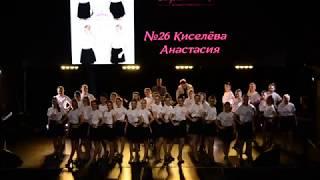 Н.Новгород / Участницы, прошедшие в ФИНАЛ конкурса МИСС СТАРШЕКЛАССНИЦА 2018