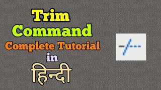 Trim Command Complete Tutorial in AutoCAD (Hindi/हिंदी )