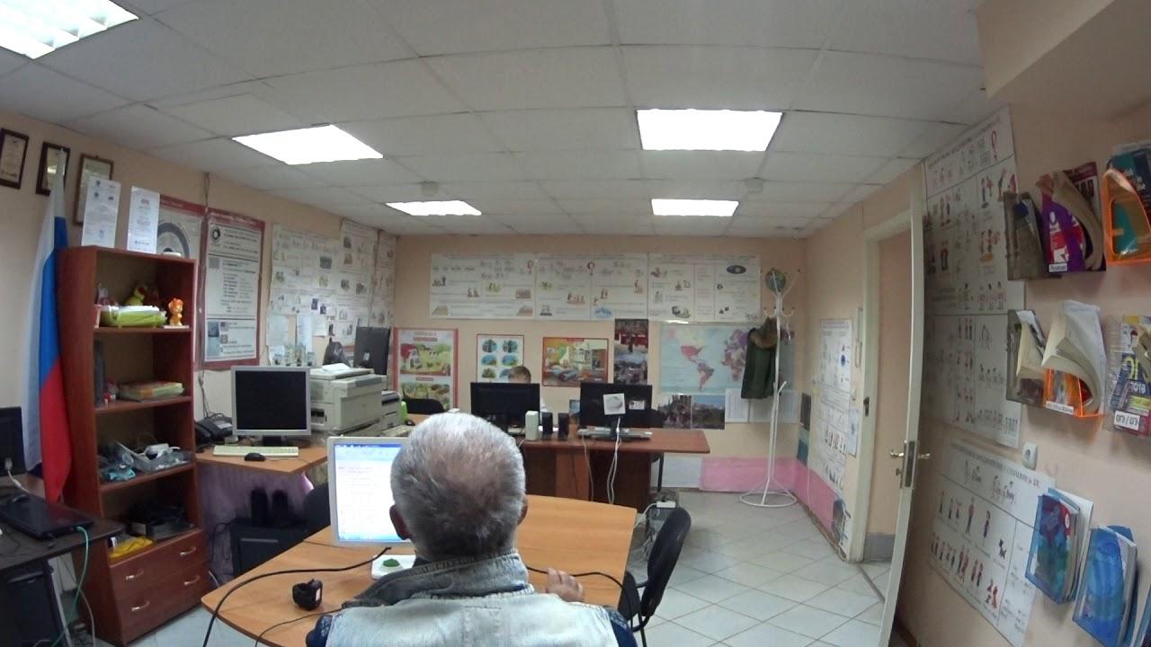 Школа Английского Языка в Пушкино _  Восприятие речи на слух _ Начальная школа - 2