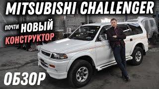 Почти новый!  Обзор Mitsubishi Challenger [Leks-Auto 440]