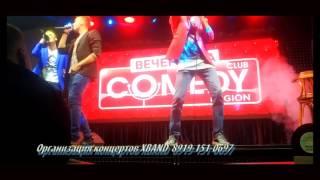 "XBAND на COMEDY CLUB ТНТ (она вернется ""кавер mband)"
