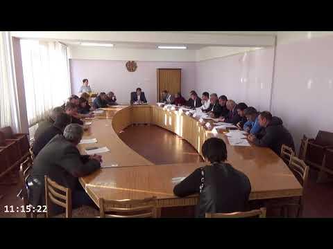 Հրազդան համայնքի ավագանու հերթական նիստ 15.01.2019