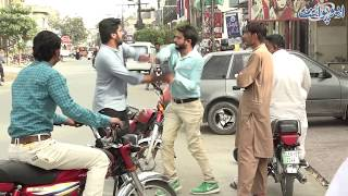 Very Funny Prank with People in Lahore - Hansi Ka Khail - Episode 1