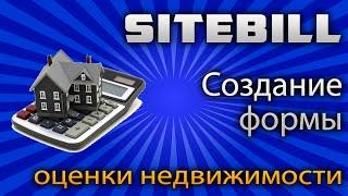 видео Документы для оценки квартиры: список