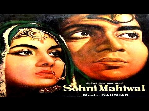 सोनी महिवाल | Sohni Mahiwal (1958) | Full Hindi Movie | Bharat Bhushan , Nimmi | Raja Nawathe