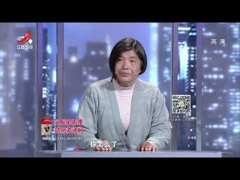 《金牌调解》儿子不喊爸妈另有隐情20180414[720P版]