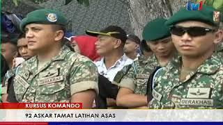 ATM - 92 ASKAT TAMAT LATIHAN ASAS KURSUS KOMANDO  [7 JAN 2018]