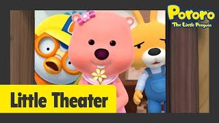 Giving Away Gifts | Pororo's Little Theater | Pororo English Episodes | Let's not be picky!
