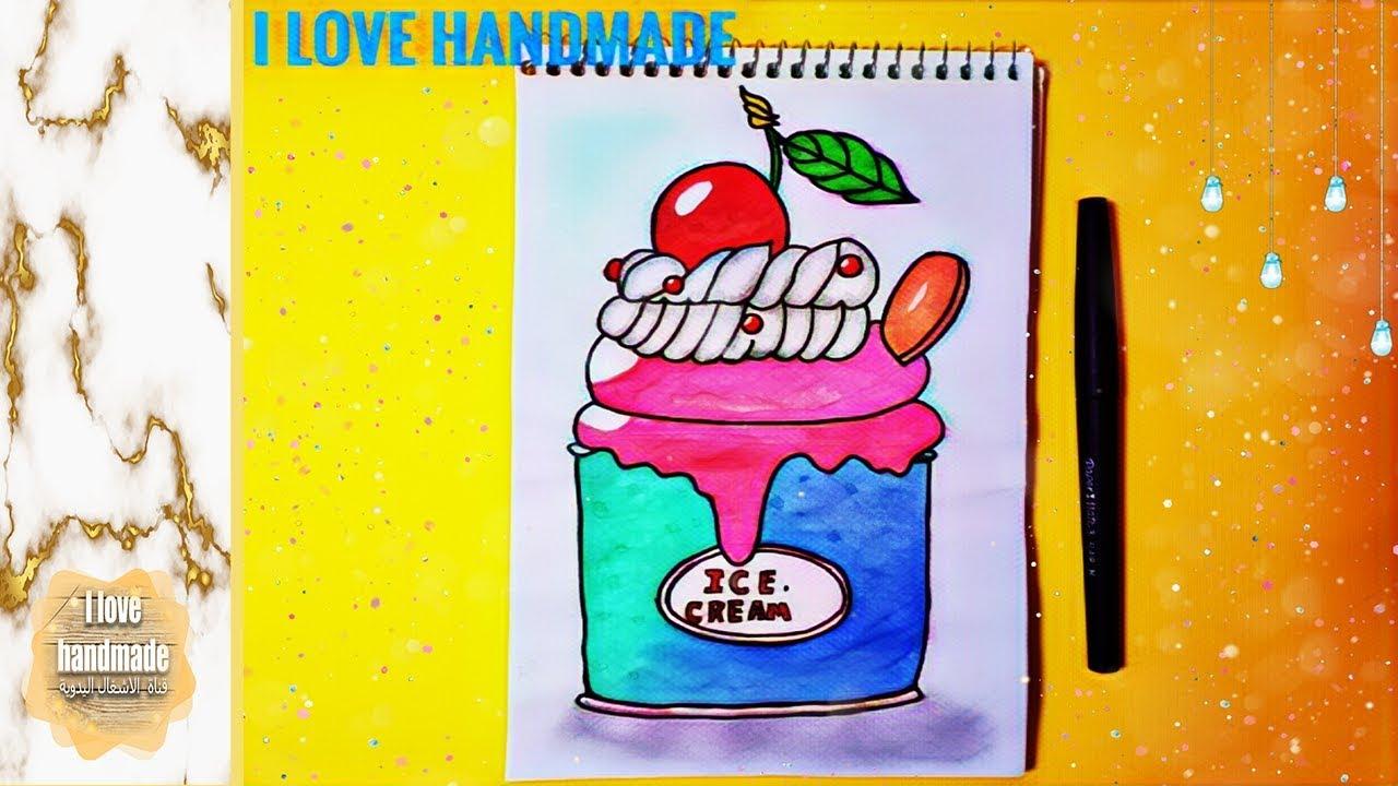 Draw Delicious And Sweetness Ice Cream رسم كوب أيس كريم كيوت بإحترافي Handmade Enamel Pins Accessories
