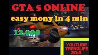 Grand Theft Auto V easy mony glitch 12.000€ in 4 min
