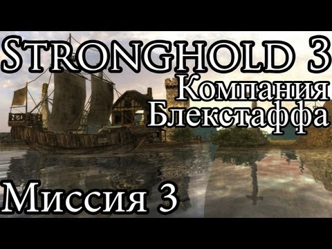 Stronghold 3 How to Create a Map (Basics)