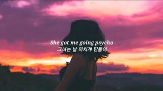 Russ - Psycho (pt.2)[가사해석/자막/번역]