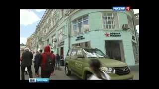 """На Тверской улице открылся первый магазин """"Армии России"""""""